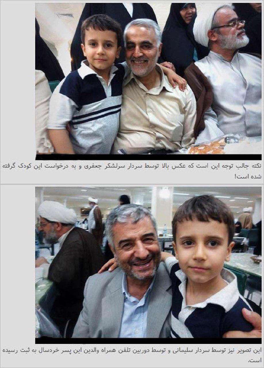 سلفی های دیدنی یک کودک با اعتماد نفس با سرداران سپاه