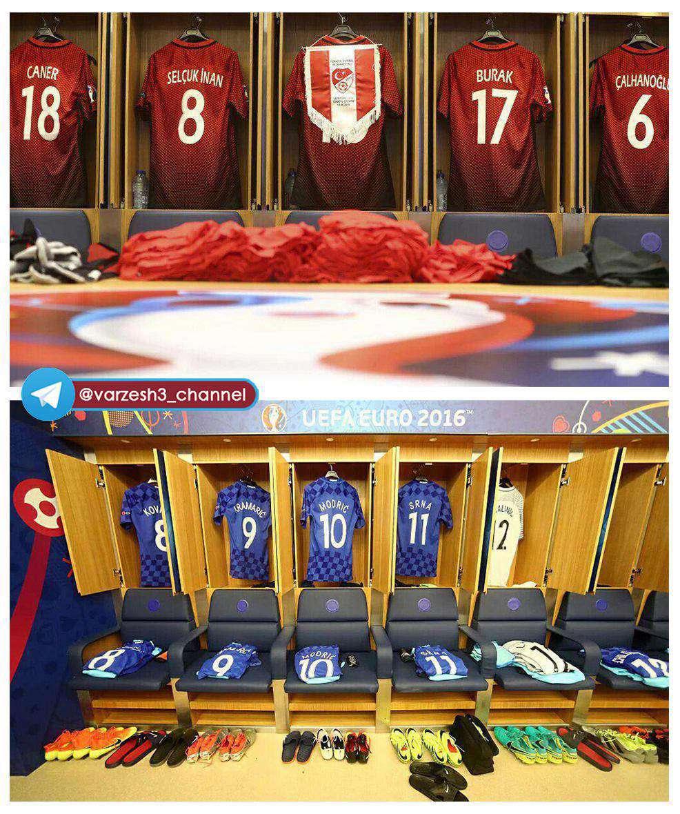 رختکن دو تیم ترکیه و کرواسی پیش از آغاز بازی