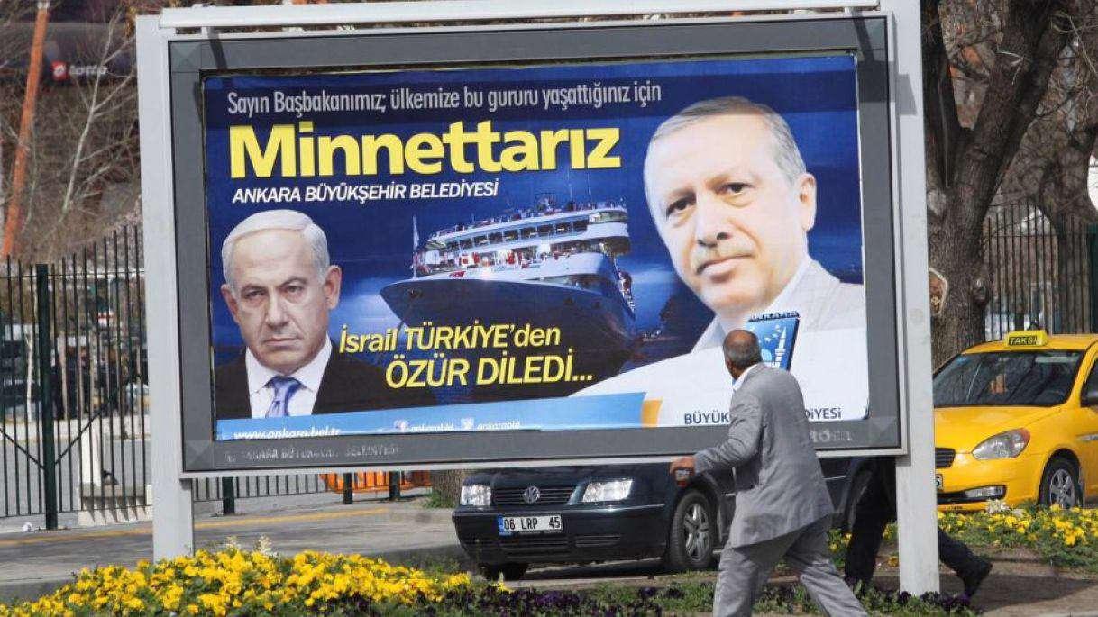 مقام ترکیه ای اعلام کرد کشورش تا دو ماه دیگر برای عادی سازی روابط با رژیم صهیونیستی به توافق خواهد رسید.