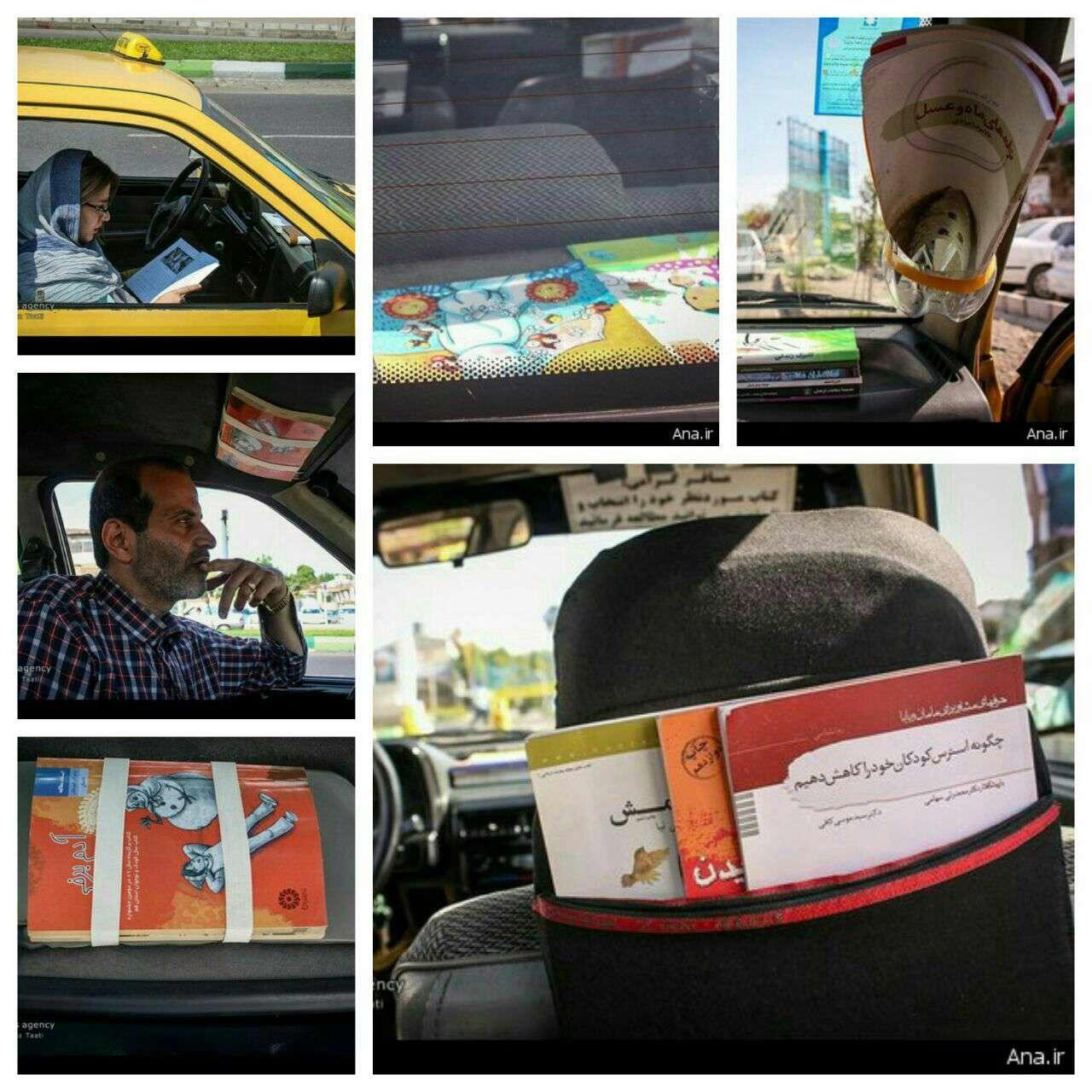اقدام فرهنگی یک راننده تاکسی