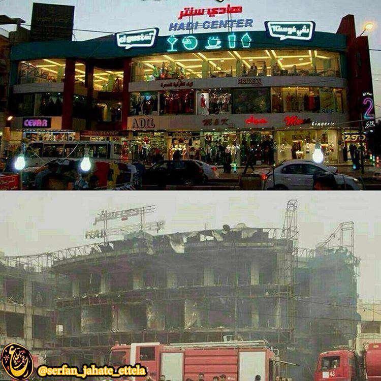 مجتمع هادی سنتر در الکراده بغداد، پايتخت عراق، قبل از انفجار، بعد از انفجار