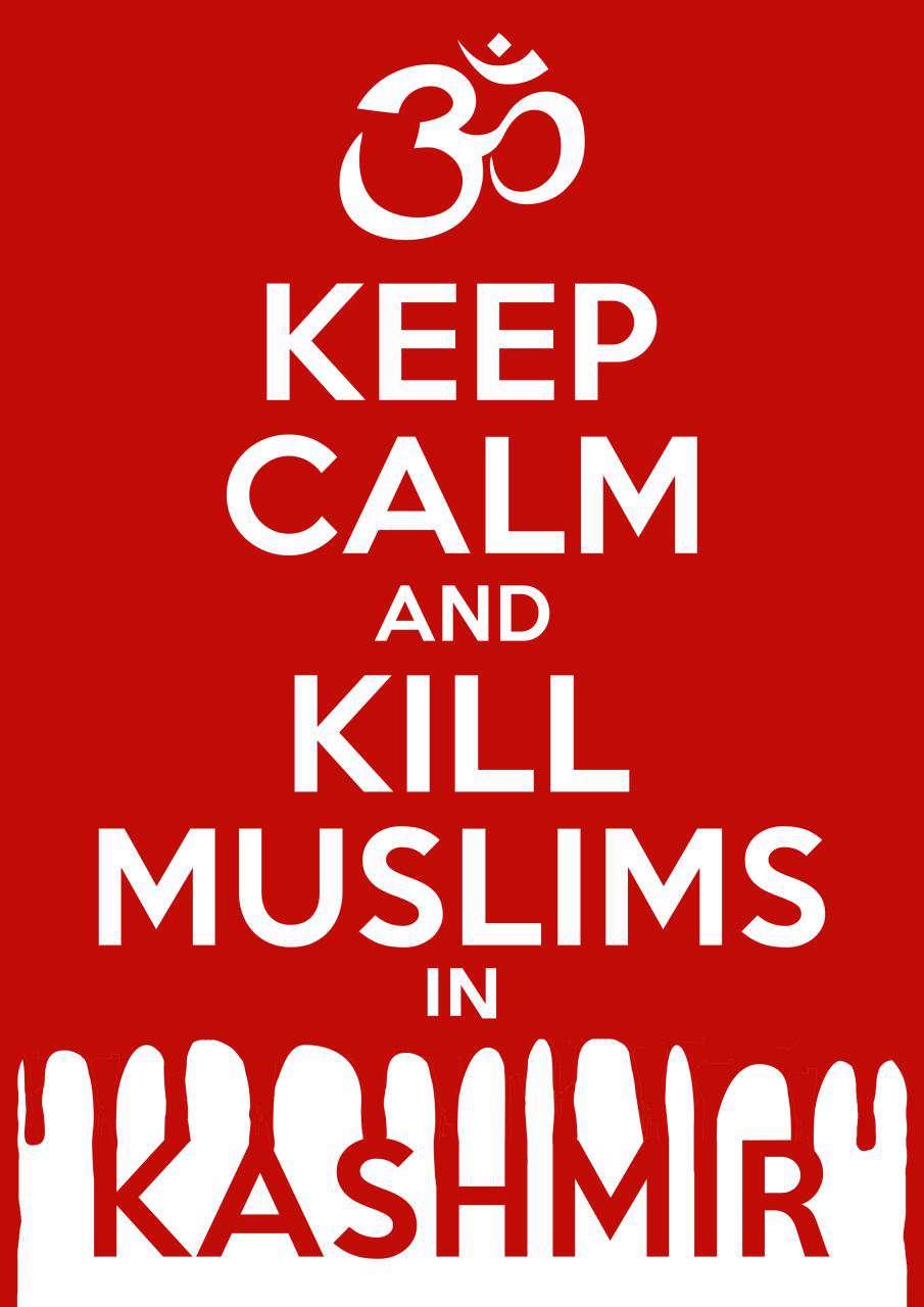 در واکنش به بی اعتنایی رسانهها به قتلعام مسلمانان در کشمیر
