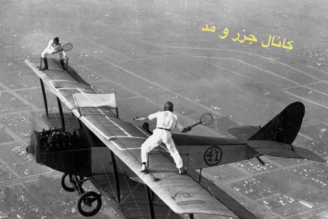 ایوان آنگر و گلادیس روی در حال بازی تنیس بر روی هواپیمای دوباله؛ آمریکا ،لس آنجلس سال 1925