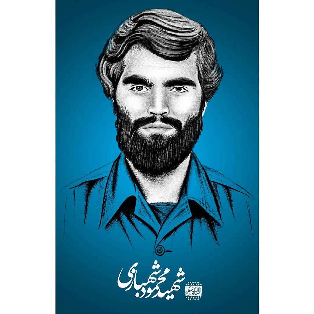 شهید محمود شهبازی