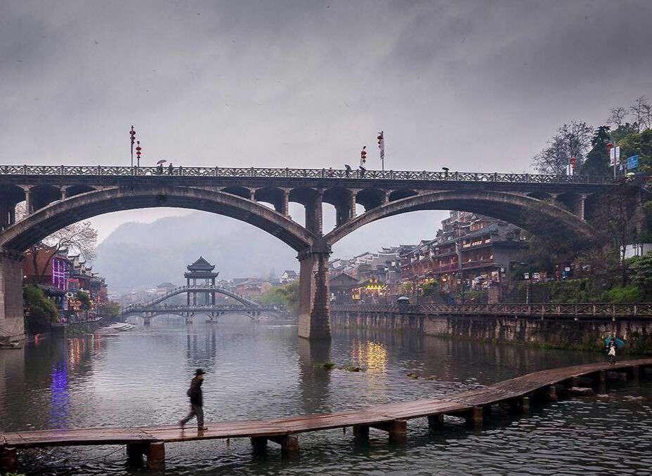 نمایی از شهر فنگوانگ