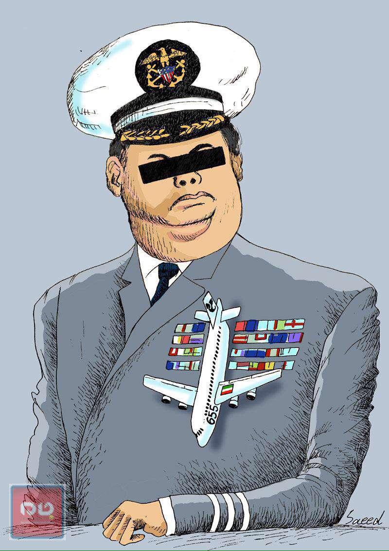 مدال افتخار...!!!  سالروز حمله ناوجنگی آمریکا به هواپیمای مسافربری ایران