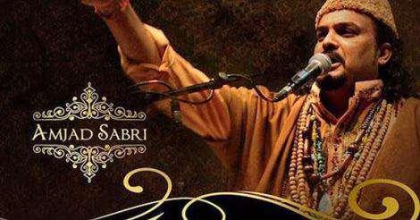 «امجد صبری» قوال محب اهلبیت و منقبتخوان مشهور پاکستانی امروز در کراچی هدف حمله تروریستی قرار گرفت.