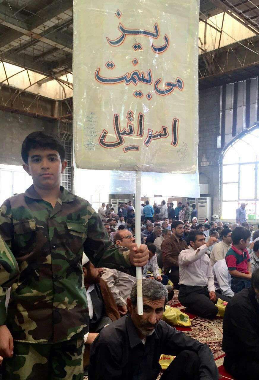 شعار جالب یک نوجوان ایرانی