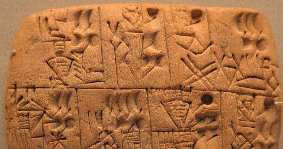 فیش حقوقی کارگران بینالنهرین؛ ۵۰۰۰ سال پیش