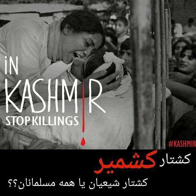 کشتار همه مسلمانان