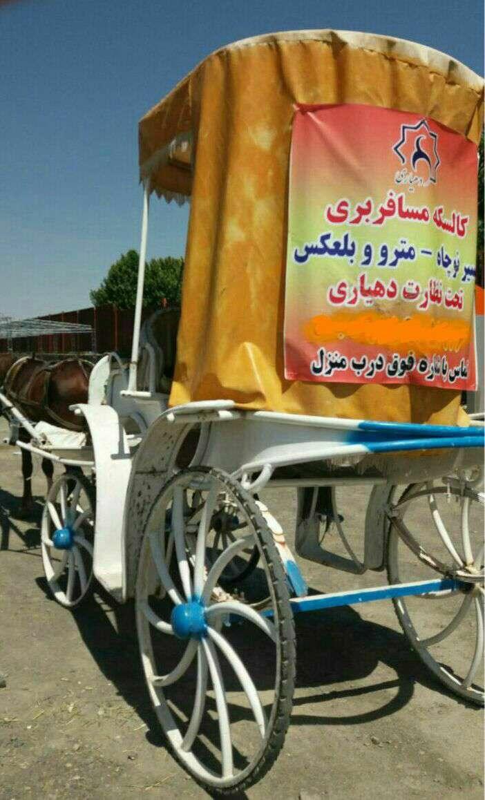 مسافرکشی با کالسکه در یکی از روستاهای مشهد