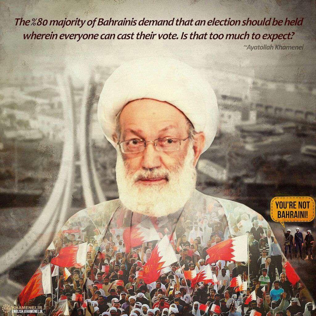 """""""سلب تابعیت از پدر بحرین""""  طراحی شده در بخش انگلیسی پایگاه اطلاع رسانی دفتر رهبر معظم انقلاب"""