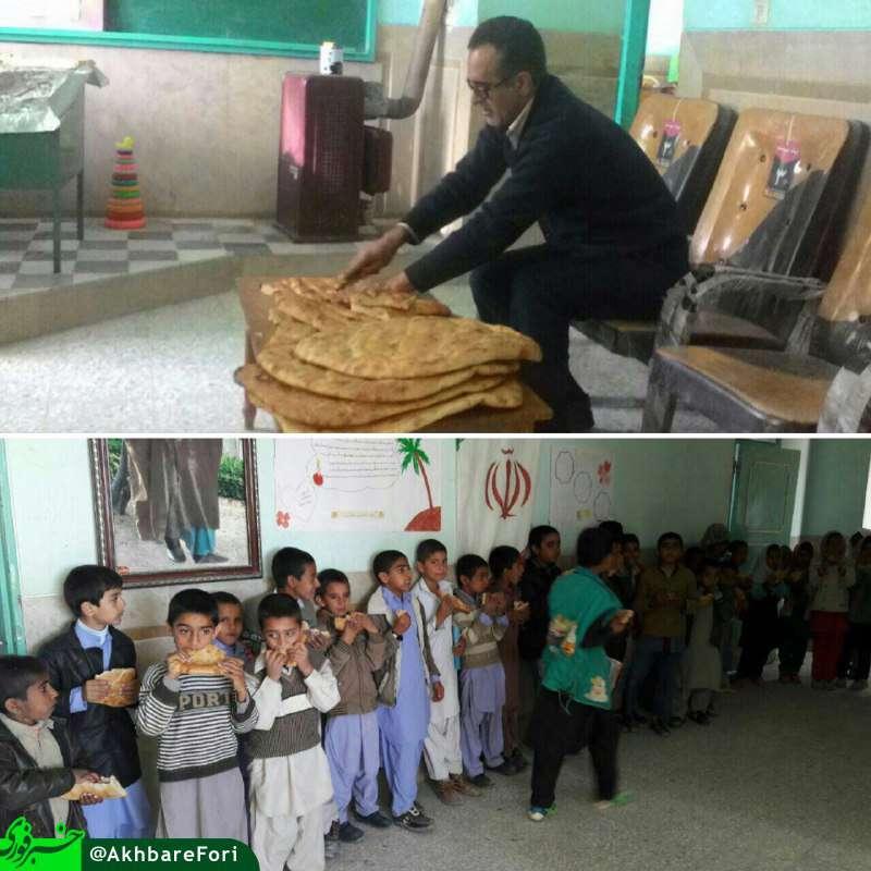 رامین ریگی، معلم دلسوز سیستانی که در منطقهی محروم (دبستان مرحوم غلامعلی شهرکی، شهرستان زهک از توابع سیستان) تدریس میکند هر روز به دانشآموزان مدرسه صبحانه میدهد.