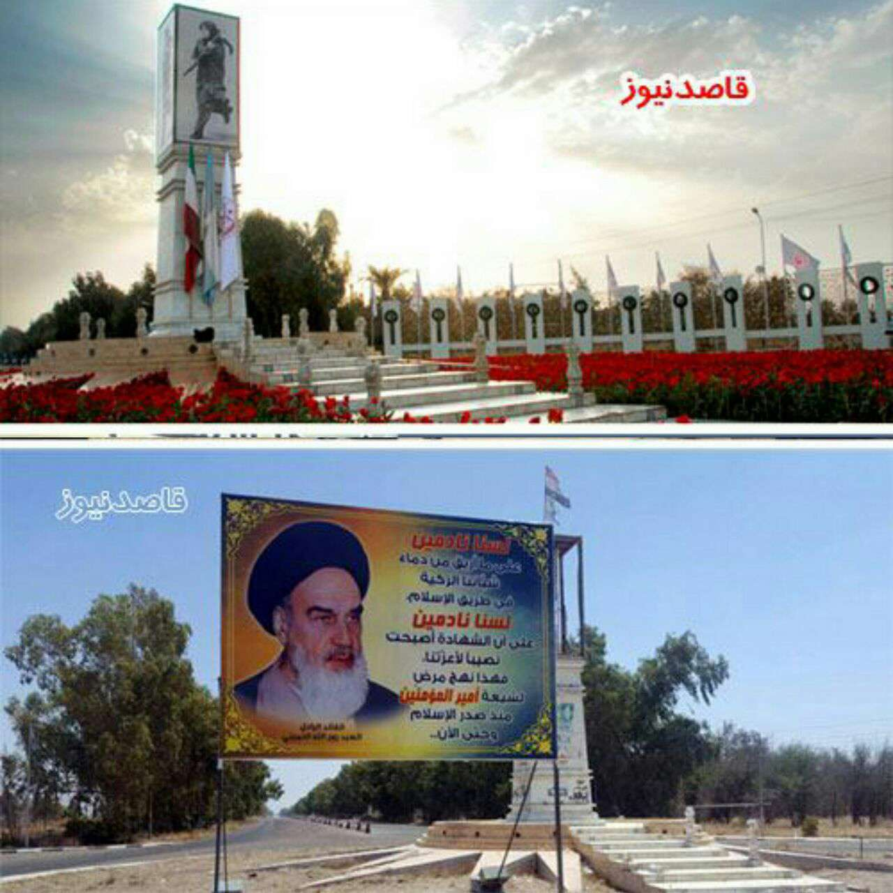 نصب بنر تمثال امام خمینی(ره) در پادگان اشرف