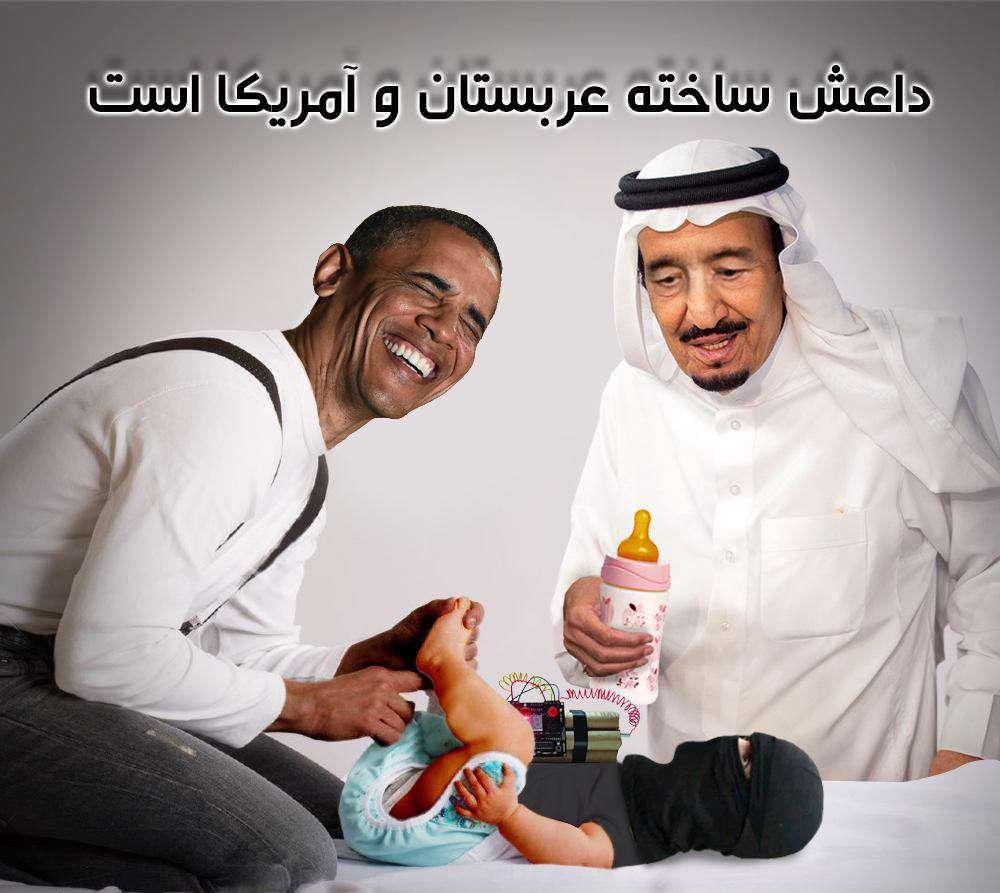 آمریکا و عربستان سعودی داعش را اینگونه  ساختند