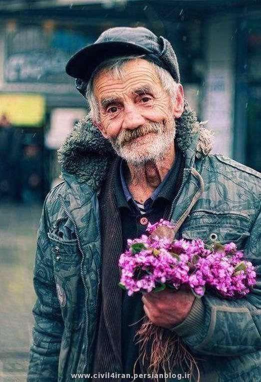 انسانها را با ظاهرشان قضاوت نکنید ممکن است یک قلب ثروتمند در زیر یک کت کهنه پنهان باشد...