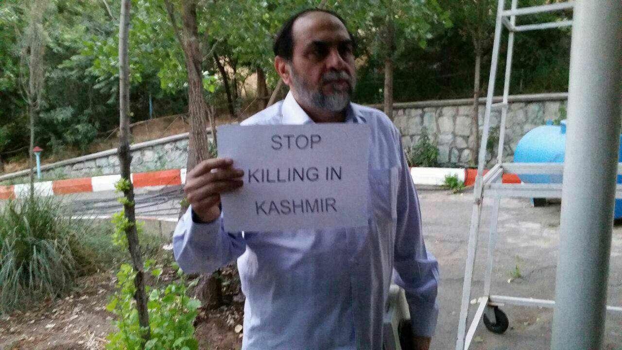 """دکتر رحیم پور اذغدی به کمپین """"حمایت از مسلمانان کشمیر"""" پیوست"""
