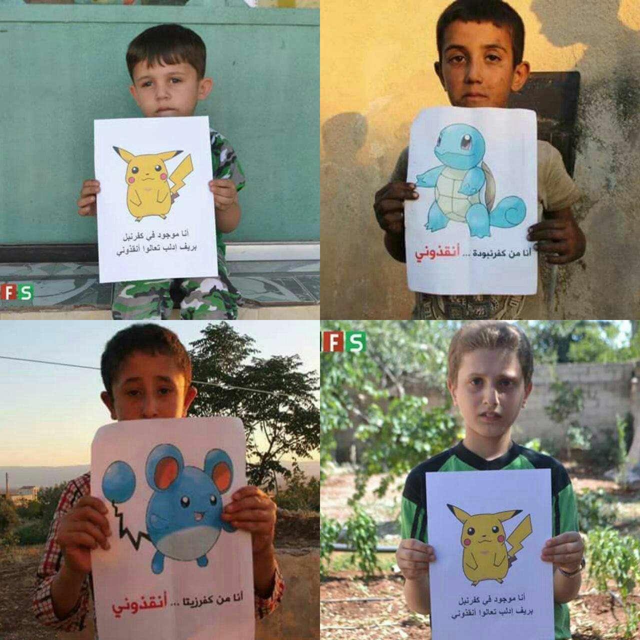 کنایه قابل تامل بچه های سوریه به بازی پوکمون