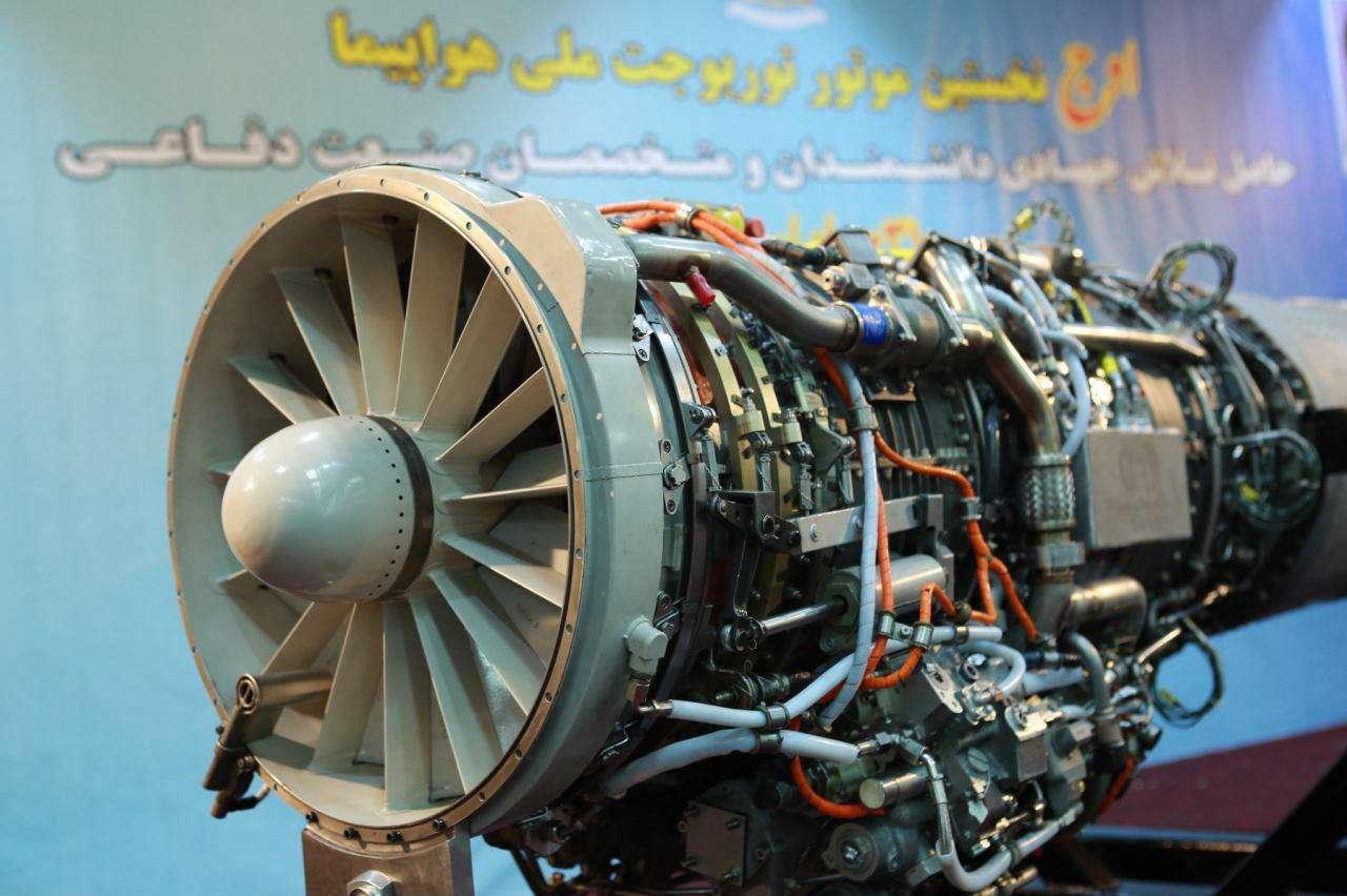 اولین تصاویر از موتور ملی توربوجت