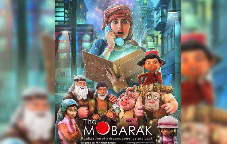 انیمیشن ایرانی با بازی الناز شاکردوست