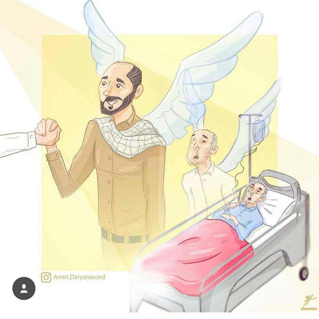 طرح زیبا به مناسبت شهادت بابا رجب