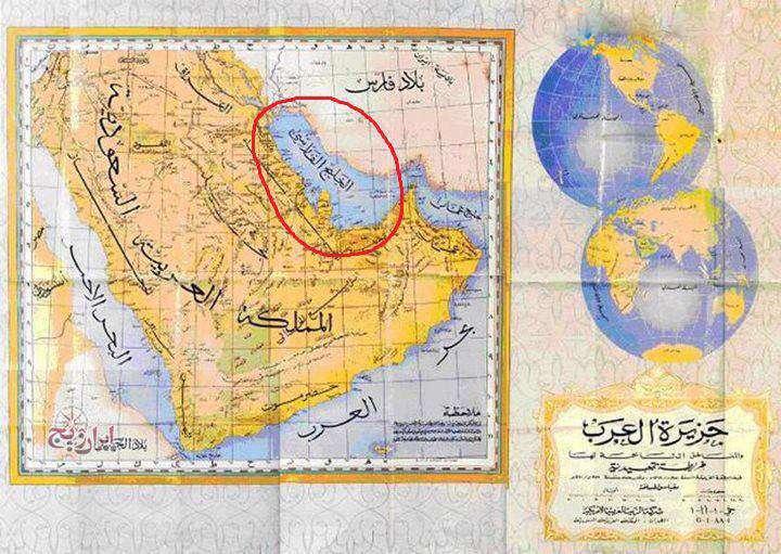 نقشه شبه جزیره عربستان، مربوط به سال ۱۹۵۲ میلادی