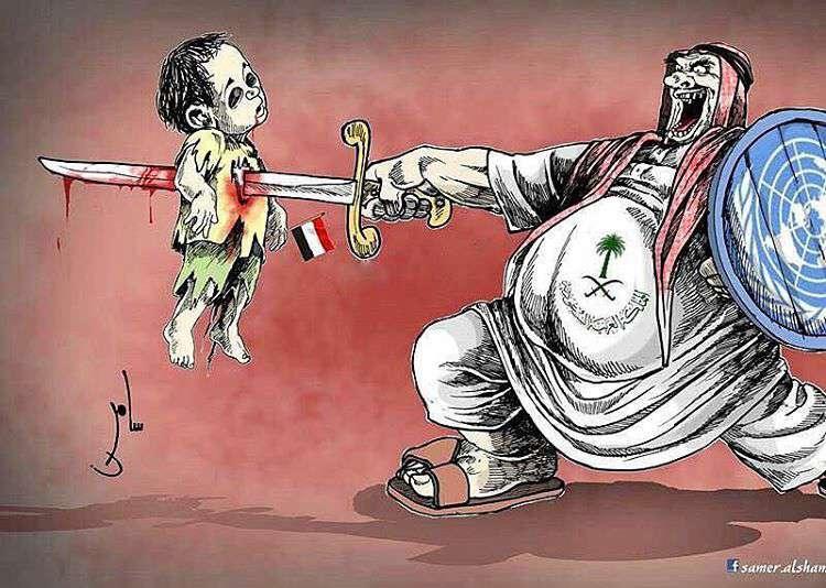 لعن الله آل سعود