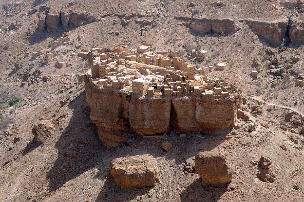 روستای حید الجزیل،  یمن
