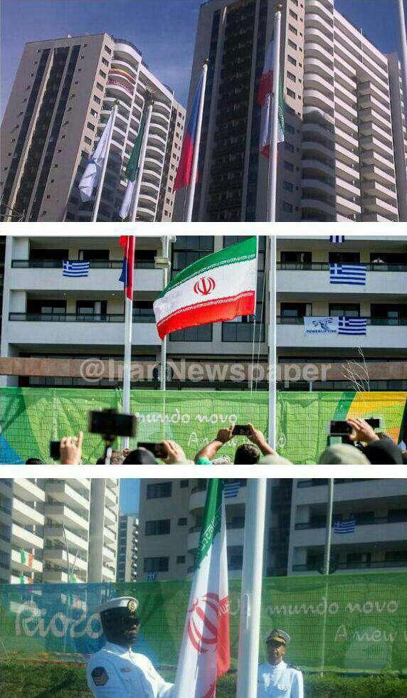 اهتزاز پرچم ایران در دهکده پارالمپیک ریو 2016