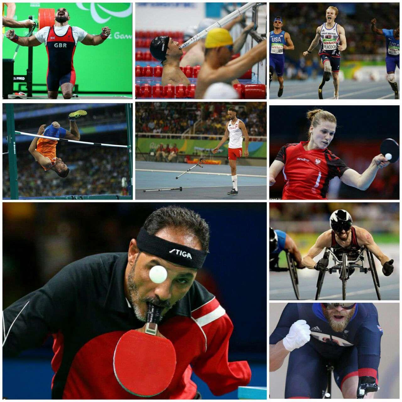 قهرمانان با اراده پارالمپیک