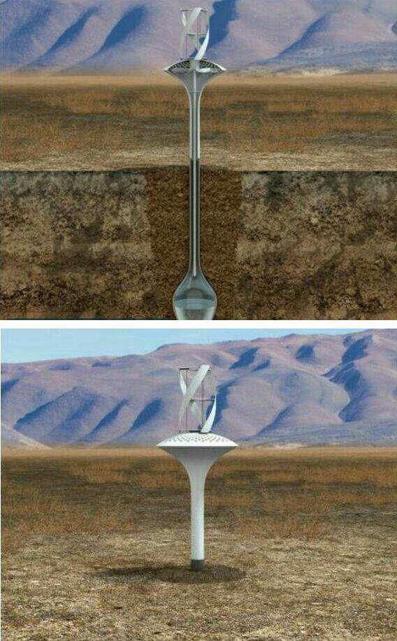 تولید آب آشامیدنی از هوا