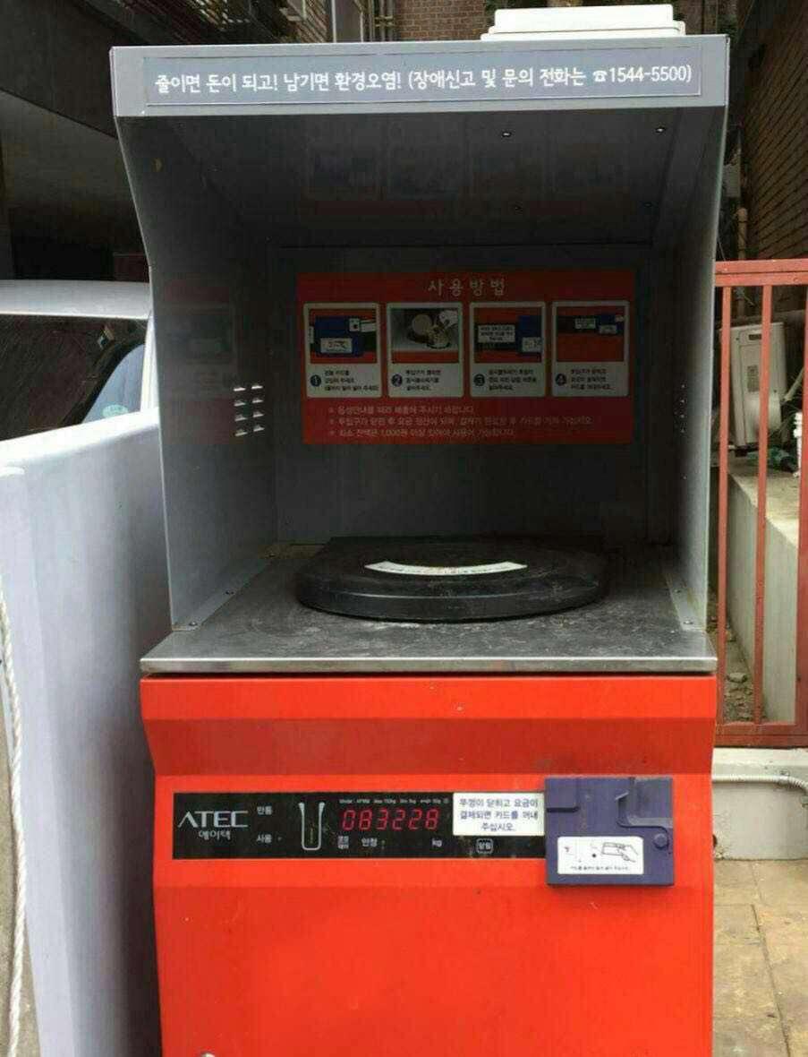 در شهر سئول ، کره ای ها با تحویل یک کیلو زباله ی خشک به دستگاه ، کارت اعتباری مترو و اتوبوس دریافت می کنند