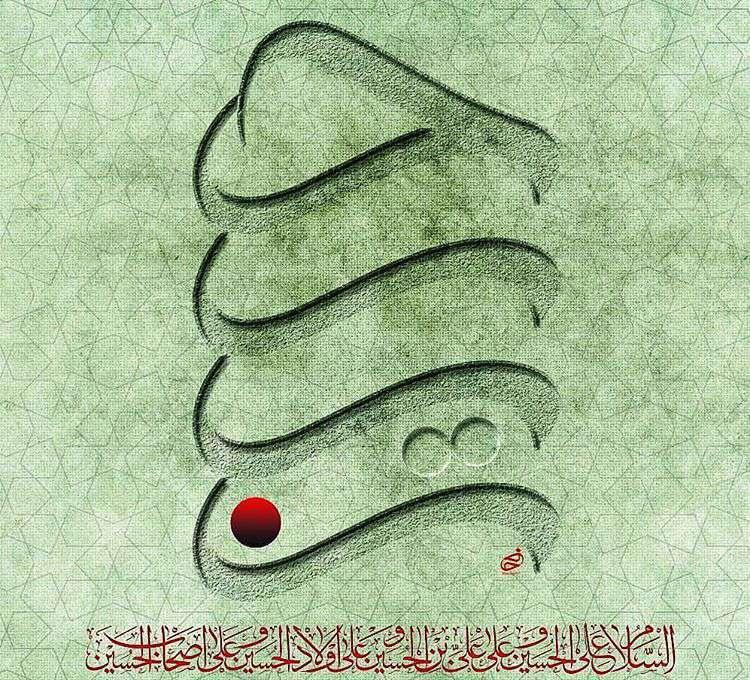 حسین(علیه السلام)