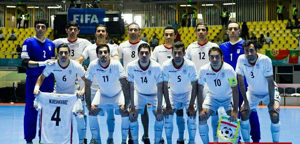 تیم فوتسال ایران