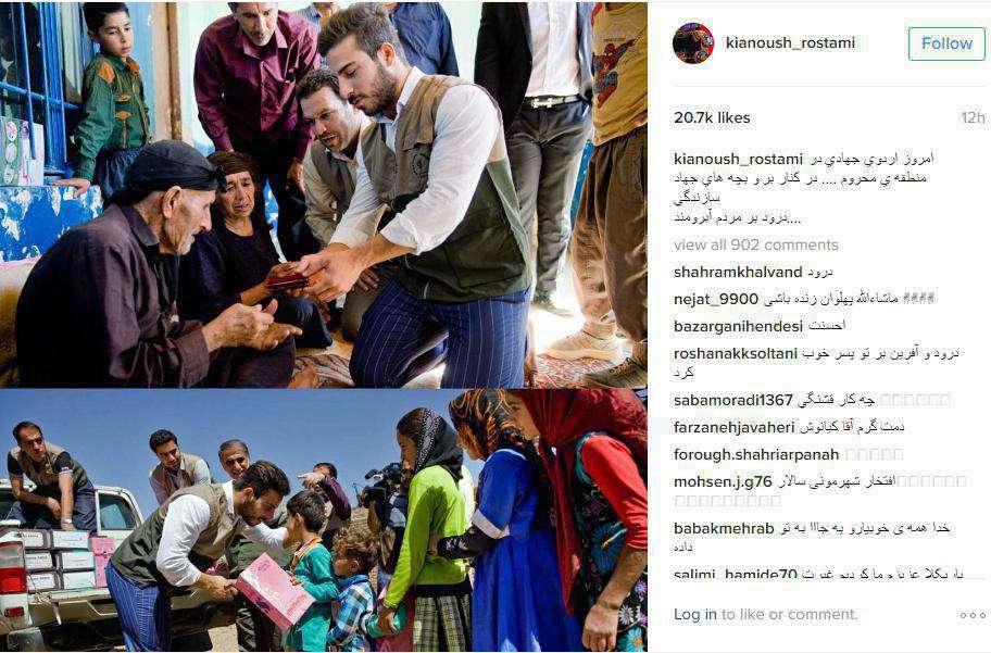 "حضور ""کیانوش رستمی"" قهرمان نامدار المپیک ریو در اردوی جهادی مناطق محروم"
