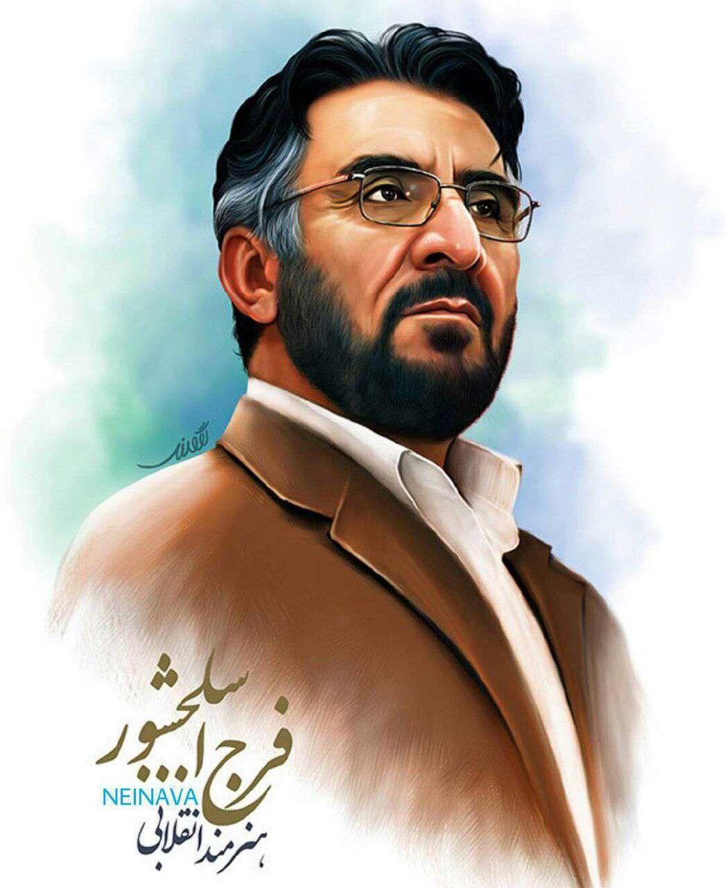 هنرمند انقلابی فرج الله سلحشور