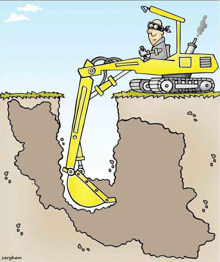 قاچاق خاک