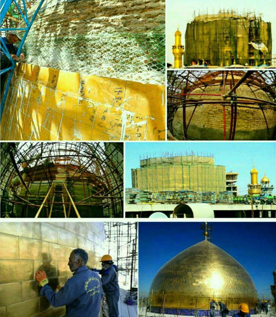 رونمایی از گنبد حرم امیرمومنان علیه السلام  این گنبد بعد از ۳۰۰ سال به دست استادکاران ایرانی و عراقی بازسازی شد