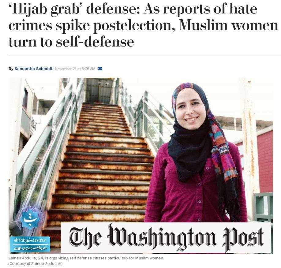 واشنگتن پست:به دنبال گسترش حملات نژادپرستانه رجوع زنان محجبه در آمریکا به کلاسهای دفاع شخصی افزایش یافته است