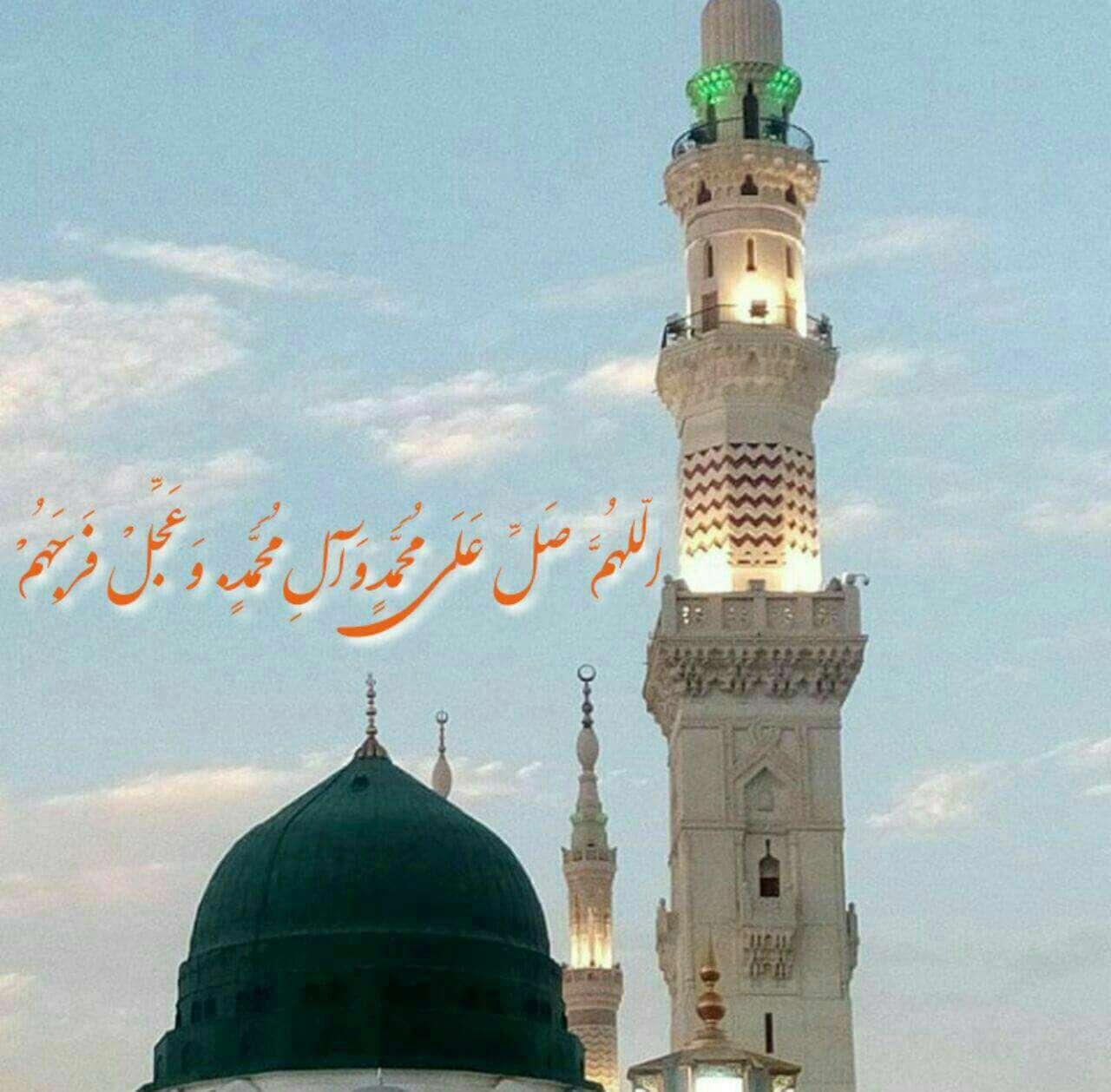 روز عید مبعث