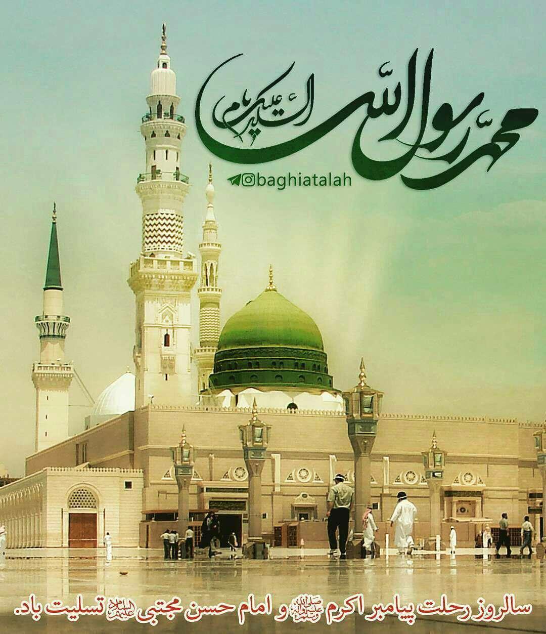 شهادت حضرت محمد