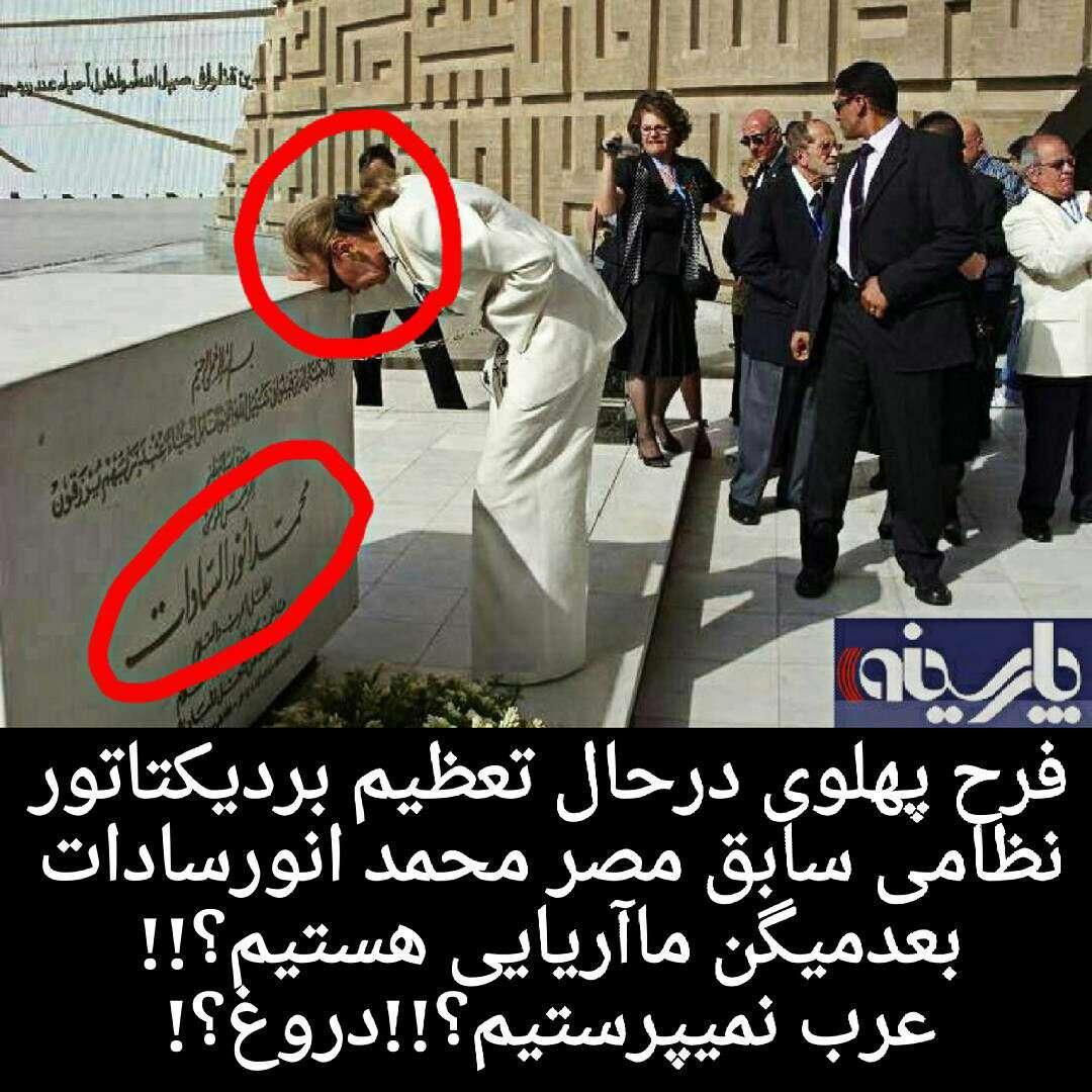 عرب نمیپرستیم!!!!
