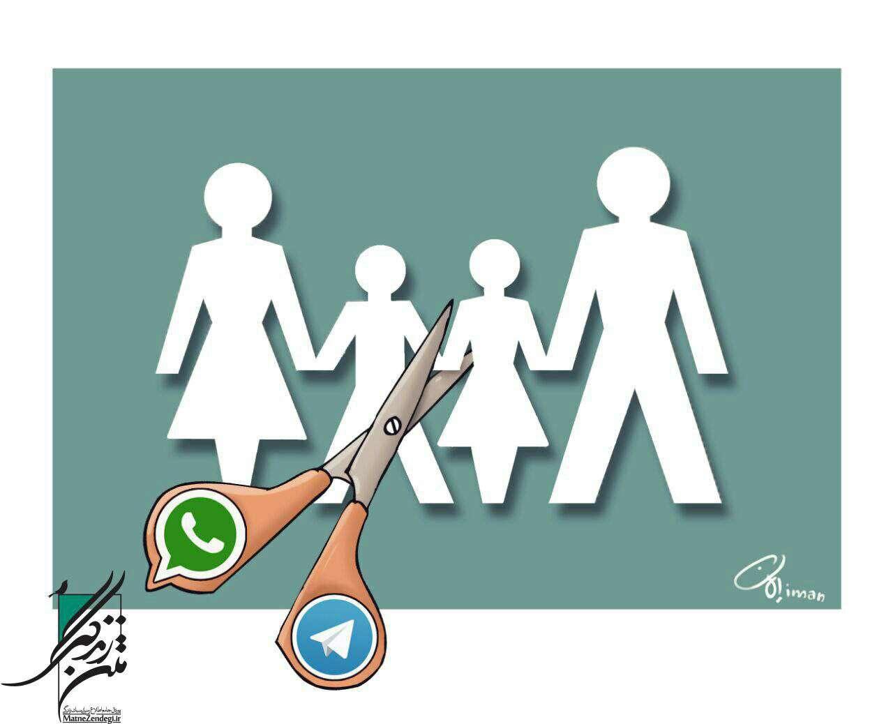 جدایی خانواده
