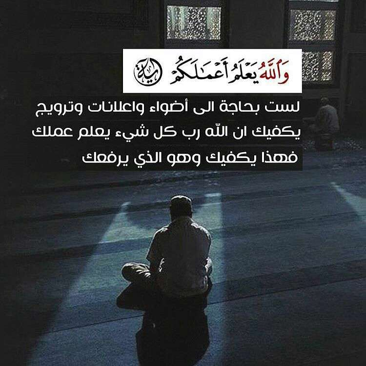 سوره محمد آ یه 30