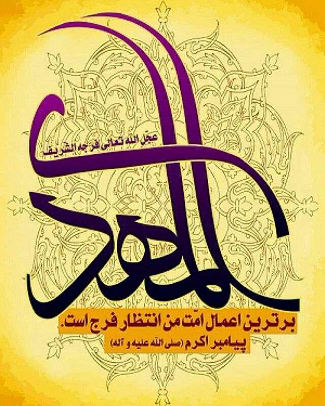 سخن زیبا از حضرت محمد