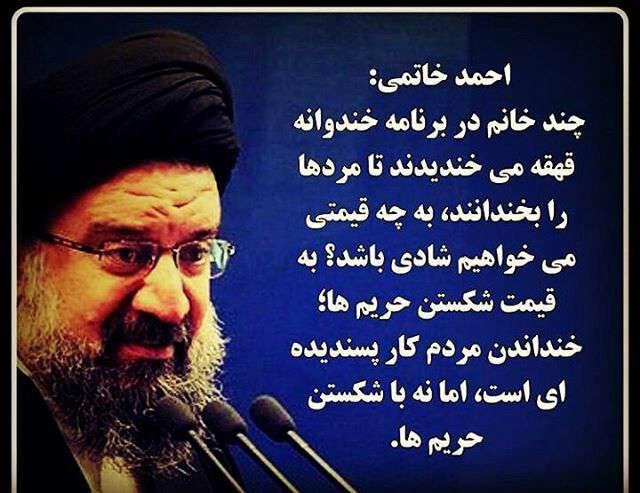 سخنی از احمد خاتمی