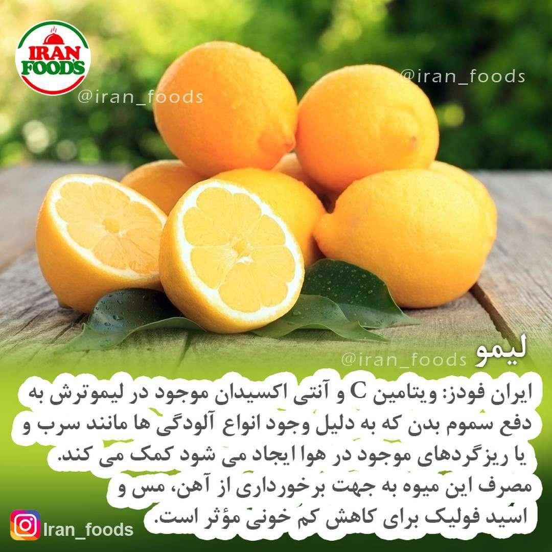مؤثر در کاهش کم خونی