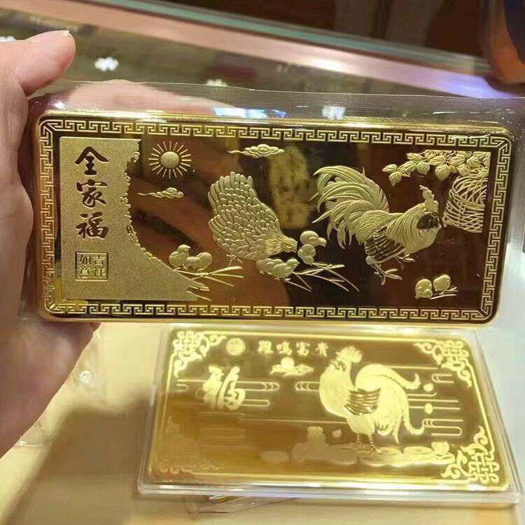 ضرب شمش طلا به مناسبت سال خروس در چین