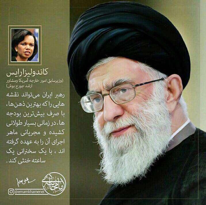 رهبری ایران
