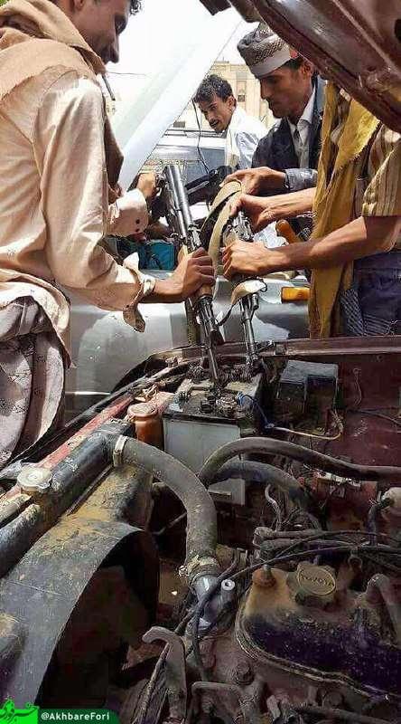 روزهای سخت در یمن! باطری به باطری با کلاشنیکوف